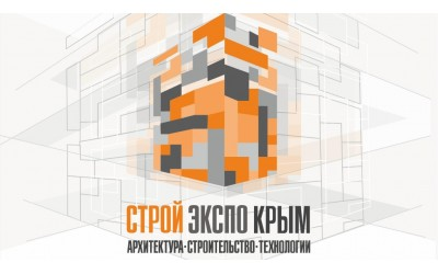 СтройЭкспоКрым 2020