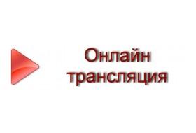 """Онлайн трансляция с завода ООО """"ИНТех"""""""